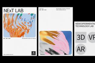 u-p_nextlab-cards-4.jpg