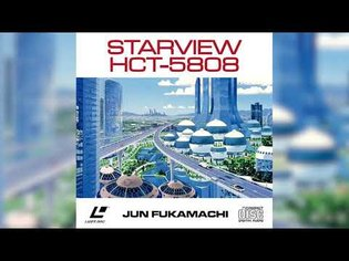 [1984] Jun Fukamachi - Starview HCT-5808 [Full Album]