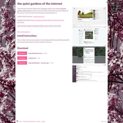 the quiet gardens of the internet