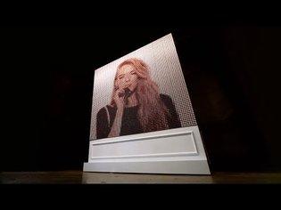 Thread Screen - Interactive Kinetic Art Installation