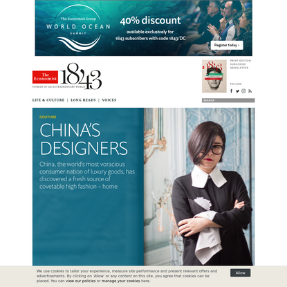 China's designers
