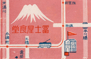 Historical Map: Japanese Match Box Cover, date unknown (1920s?)