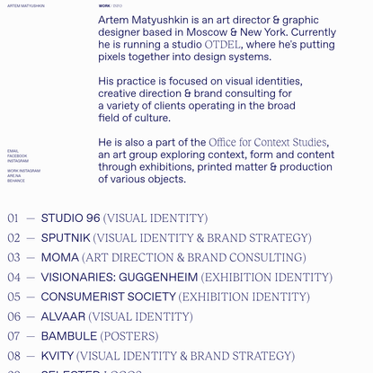 ARTEM MATYUSHKIN