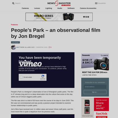 People's Park - an observational film by Jon Bregel - Newsshooter