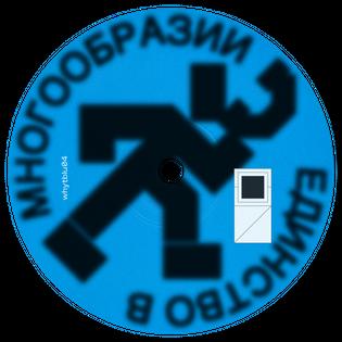 whytblu04-b-800x-q95.png