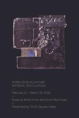 Morehshin Allahyari / Material Speculation