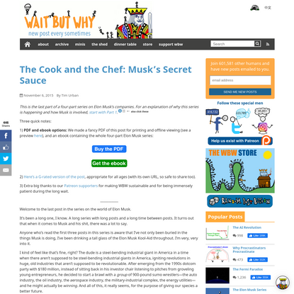 The Cook and the Chef: Musk's Secret Sauce - Wait But Why