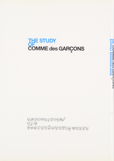 2004 | Study of Comme des Garcons (Japanese) Book