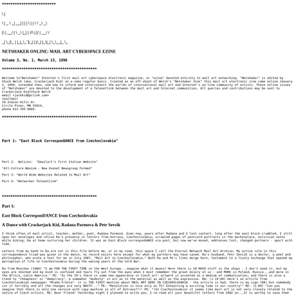 Netshaker Online: March 13, 1996