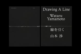 IR-Drawing-A-Line-Cover-672x446.jpg