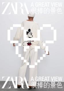 dailydialogue_zara_agreatview_poster2-640x905.jpg
