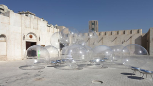 SANAA-.-Bubble-.-Sharjah-1-.jpg