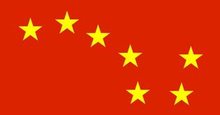 728px-communiststarryploughflag.svg.png