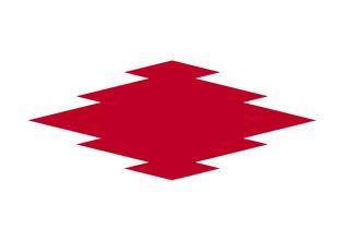 800px-flag_of_shibata-_niigata.svg.png