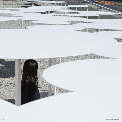 """小豆島のバス停 """" Tato Architects - タトアーキテクツ / 島田陽建築設計事務所"""