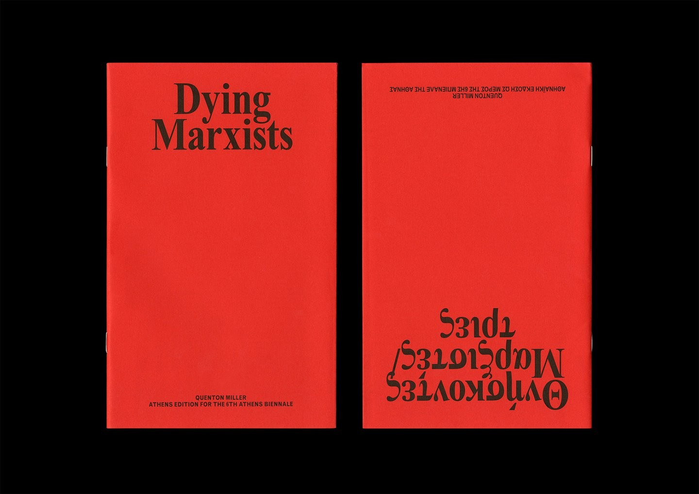 8_dying_marxists_-_quenton_miller_-_athens_biennale_1_copy.jpg