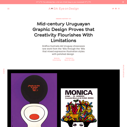 Mid-century Uruguayan Graphic Design Proves that Creativity Flourishes With Limitations