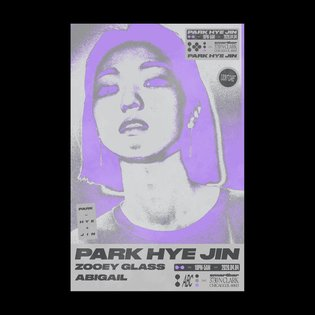Park Hye Jin playing @smartbarchicago ⛓ 🖤 flyer for @manifest.raves . . . . #typography #typedesign #posterdesign #poster #p...