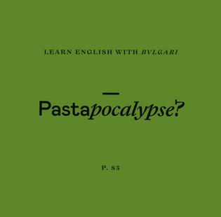 pasta_station.#4 [sum. 2019, own]
