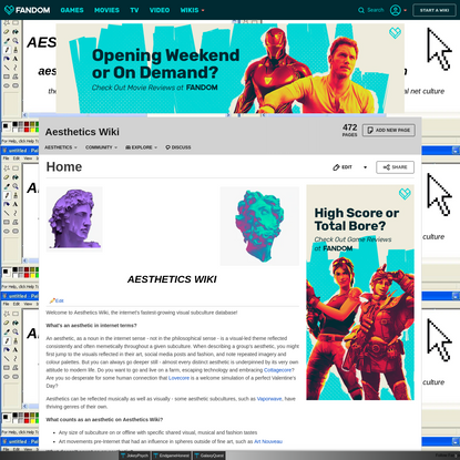 Aesthetics Wiki