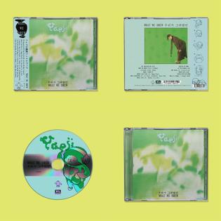 yaeji_cd.jpg