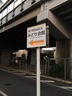Photo-26-06-2016-18-37-43.jpg