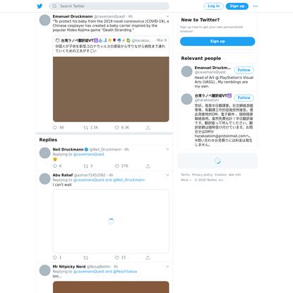 Emanuel Druckmann on Twitter