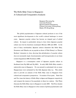 the-hello-kitty-craze-in-singapore-a-cultural-and-comparative-analysis.pdf