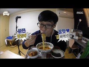 [무한도전] 무도는 재택해도 재밌지 ヾ(*'▽'*)♥ 먹방BJ가 된 멤버들의 라면 꿀-팁은?! 🍜