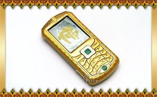 buddha_phone.jpg