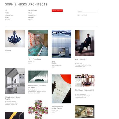 SOPHIE HICKS | ARCHITECTS, London.