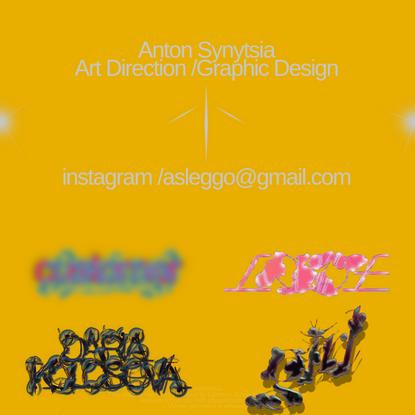 Anton Synytsia