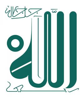 allah-maghribi-tijani-130619-c-940x1101.jpg