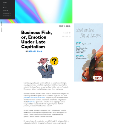 Business Fish, or, Emotion Under Late Capitalism
