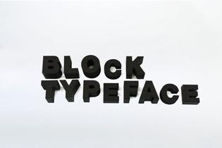 01BlockTypeface_950.jpg