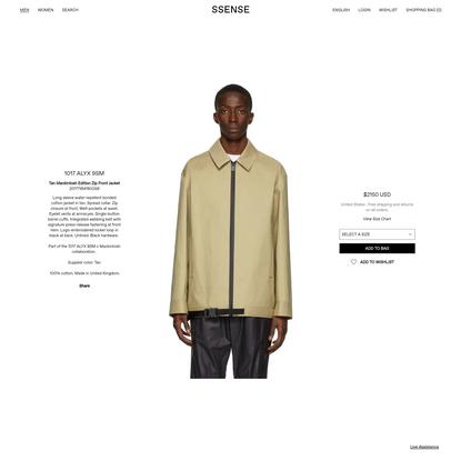 1017 ALYX 9SM - Tan Mackintosh Edition Zip Front Jacket