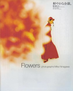 'Flowers', Yohji Yamamoto, Spring/Summer 2002 editorial from High Fashion No.283, February 2002, photographed by Mika Ninaga...