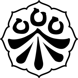 1000px-sangurylogo.svg.png