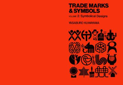 trademarksandsymbols_volume2_symbolicaldesigns_yasaburokuwayam.pdf