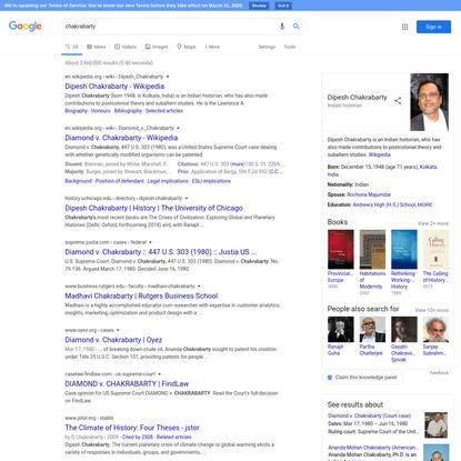 chakrabarty - Google Search