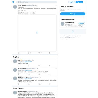 Justin Negrón on Twitter