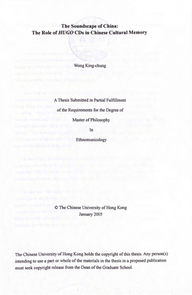 The Soundscape of China: The Role of HUGO CDs in Chinese Cultural Memory