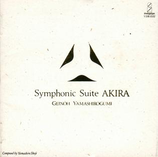 芸能山城組 – Symphonic Suite AKIRA