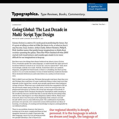 Going Global: The Last Decade in Multi-Script Type Design