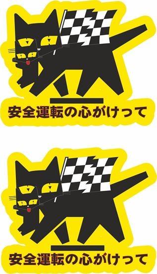 0013243_sev-marchal-yamoto-hybrid-jdm-decals-stickers_550.jpeg