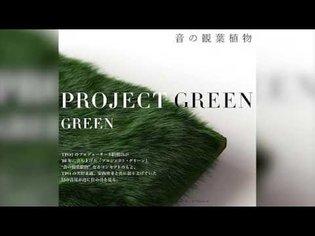 Project Green: Talaria