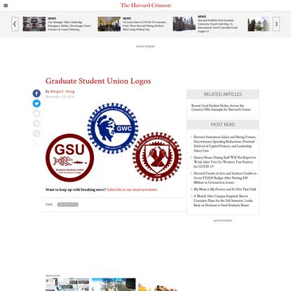 Graduate Student Union Logos | News | The Harvard Crimson