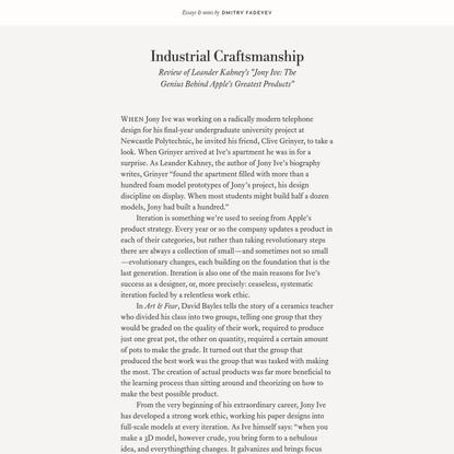 Industrial Craftsmanship · Dmitry Fadeyev