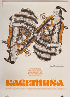 vratislav-sevcik-kagemusha-1980.jpeg?resolution=0