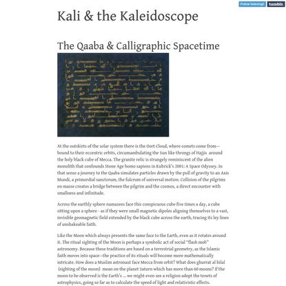 The Qaaba & Calligraphic Spacetime